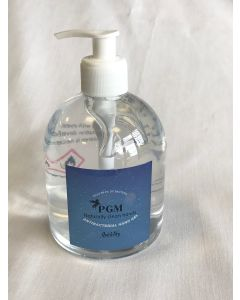 Twin Pack - Hand Sanitising Gel with Dispenser